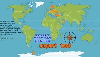 Уникальная 11 экспедиция Центра экспертных испытаний в Альпах