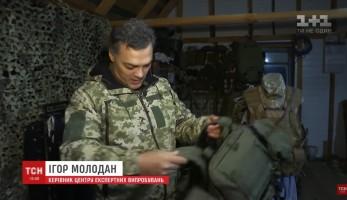 """Почему украинские силовики не довольны новым обмундированием и экипировкой, а разработчики продолжают """"изобретать велосипед"""" за бюджетные деньги?"""