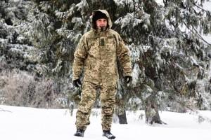 Костюм утепленный зимний ВСУ