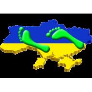 Автономки в Украине